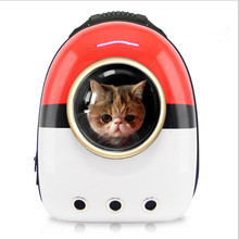 Space Capsule Shaped Pet Carrier  Breathable pet backpack PC pet dog  outside Travel bag portable bag  cat bags  GP160429-3(China)