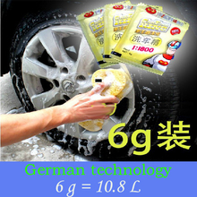 Concentrated washing powder auto cleaning supplies kitchen wash 6g mix 10.8L Cleaning agent Z395(China)