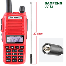 Newest 5W Dual Band UV-82 Walkie Talkie for Climbing Hunting Hotel Warehouse Office Worker Forest Construction Site USE(China)