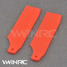 450 PRO Sport V3 Plastic Tail Blade for align trex T-rex H45035 Rc Helicopter radio remote control gyro heli toys 2.4G