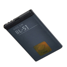 3.7v 1320mAh Original Phone Battery Polymer Rechargeable Lithium-ion Battery For Nokia BL-5J 5800 5230 X6 5233 520 5800W 5235