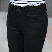 Spring autumn women's jeans and high stretch Korean version the big black foot pants source of good goods on(China)