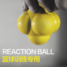 Basketball Pyramid Random Bounce Reaction Ball Sports Fast Speed Agility Coordination Exercise Baseball Training Equipment
