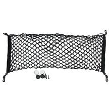 90x40cm Black Universal Car Trunk Rear Cargo Organizer Storage Net Flexible Luggage Swing Mesh Net For Ford for VW for Toyota(China)