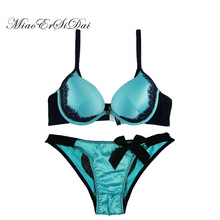 MiaoErSiDai Front Closure Women Sexy Bra Set Push Up Blue Size 32B/34B /36B Cup  2533 #