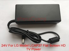 50PCS 24V 4A high quality AC Adapter For LG Model LCAP37 Flat Screen HD TV Power Supply Charger(China)