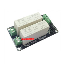 2 channel solid-state relay module high-level trigger 5A DC FOR PLC automation equipment control, industrial system control(China)
