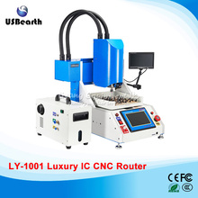 No tax to EU luxury pack LY 1001 automatic iphone ic remove router  cnc milling polishing engraving machine
