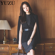 Women Blazer Dress 2 Piece Set In Office Work Winter Black Clok Shawl Jacket With Belt+O-Neck Vertical Striped Knee-Length Dress(China)