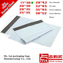 "50pcs 17x30cm White Poly Mailing Bags Plastic Envelope Express Bags 170x300mm 6.7x12"" Courier Bags Wholesle Free Shipping"