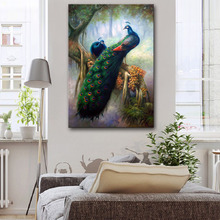 1Pcs Peacock Feather Canvas Art Print Painting Modern Green Animal Wall Picture Home Artwork For Living Room Wall Decor(China)
