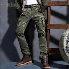 Gersri camouflage tactical pants War Game Cargo Casual pants 망 (high) 저 (quality 바지 Army 군 Active 면 Pants(China)