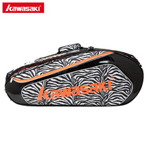 Brand Kawasaki Sports Badminton Backpack with 2 Straps Zebra Pattern Tennis Racket Sport Bags for Men Women KBB-8676(China)