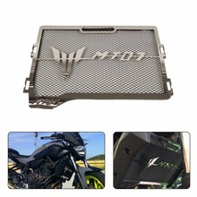 Yamaha MT-07 MT07 MT 07 Radiator Grille Guard Cover Protector 2014 2015 2016 2017 100% Brand new - SafetyMoto Store store
