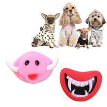Cute Evade Glue Pet Dog Toy Red Lip Ivory And Pig Nose Funny Chewing Pet toys Non-toxic Soft Rubber Squeak Toys A2(China)