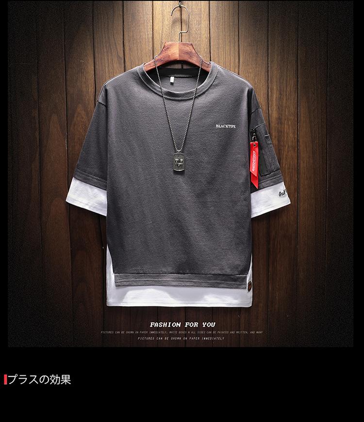 Men's Short Sleeve T-shirt 5-5 Sleeve Summer Korean Fashion Hip-hop Fake Two Loose Chao Brand 7-Sleeve Half Sleeve male MP191 13