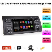 For BMW 5 Series E39 E53 X5 M5 Autoradio Vehicle android7.1 Single Din 7 inch In Dash Multimedia Head unit HD Car DVD Player GPS(China)
