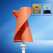 300w 12v/24v vertical axis permanent magnet wind turbine with MPPT wind solar controller and 1kw pure sine wave inverter