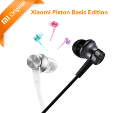 Xiaomi Mi Piston 3 Earphones Basic with Microphone Handsfree Wire Control In-Earphone Noise Cancelling earphone for Mobile Phone