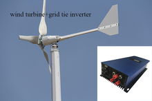 MAYLAR@ 1000W 48V Wind Turbine Dolphin+1000W 45-90VDC Wind Grid Tie Inverter(China)
