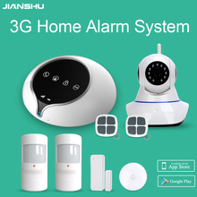 2017 Newest 3G Alarm System Support IOS Android APP Control GSM Alarm Systems Security Home Alarm System WCDMA Network