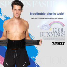 AOLIKES High Elastic Back Support Waist Protector With 6pcs Springs Inside Slimming Bodybuilding Waist Belt Bandage Brace