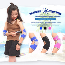 Buy Kids Protection Shockproof Sponge Elbow Support Pads Depressurized Children Dance Sport Elbow Brace Keep Warm Protector for $6.51 in AliExpress store