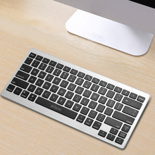MAORONG TRADING Bluetooth 3.0 Keyboard For Apple for imac 21.5'' all in one desktop for macbook laptop for ipad tablet