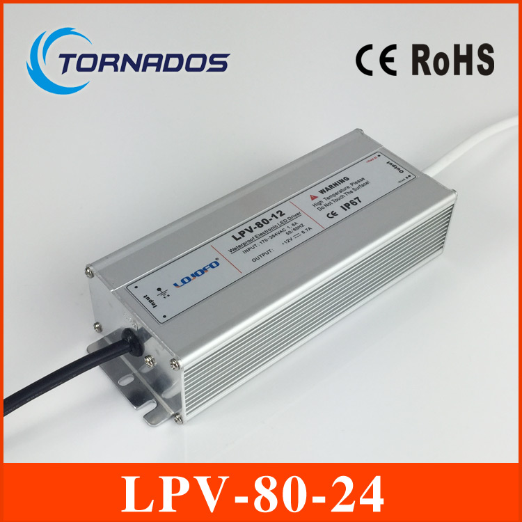 (LPV-80-24) CE RoHS dc 24v 80w led driver power supply waterproof IP67 110VAC or 220VAC input<br>
