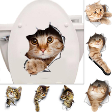 Cats 3D Wall Sticker Toilet Stickers Hole View Vivid Dogs Bathroom Hoom Decoration Animal Vinyl Decals Art Sticker Wall Poster(China)