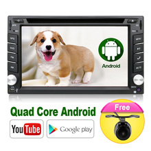 Universal 2 din Android 6.0 Car DVD player GPS+Wifi+Bluetooth+Radio+1.2GB CPU+DDR3+Capacitive Touch Screen+3G+car pc+aduio(China)
