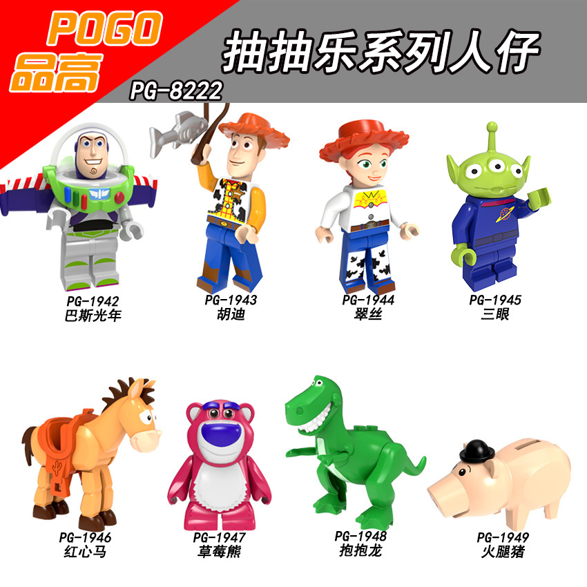 Legoing Toy Story Pumping Cartoon TV Hug Dragon Buzz Lightyear Woody Jessie Figures Block Toys For Children PG8222 With Legoings