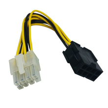 8 pin ATX 12V CPU EPS P4 Power Extension Cable 8pin 18cm