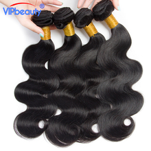 VIP beauty Peruvian body wave 100% human hair weave bundles 1pcs lot 10-28inch non remy hair extension natural color 1b