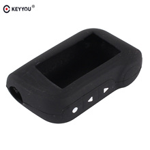KEYYOU key cover  starline A93 silicone case for Starline A93/A63 LCD two way car remote 2-way A93 LCD silicone case