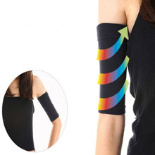 Slimming Arm Sleeves Fat Cellulite Burning Arm Massage Compression Sports