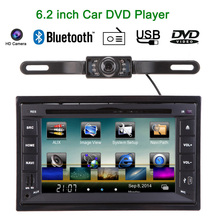 "Universal 3G WiFi 6.2"" 2 Din Car DVD/USB/SD Player Bluetooth GPS Radio HD Car Entertainment System for All Cars"