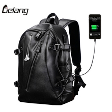 LIELANG Brand Backpack Men External USB Charge Men's Anti-Theft Computer Bag 15.6 Inch Waterproof Laptop Backpacks New 2017(China)