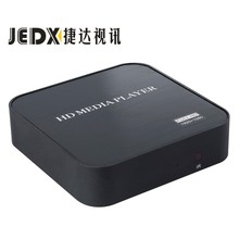 2017 NEWEST Hot selling 1080P Mini HDD Media Player MKV/H.264/RMVB HD with HDMI VGA AV output USB/SD Card Reader