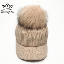 Oversized fox feather ball cap pom poms winter hat for women girl 's hat knitted beanies cap brand new thick female cap(China)