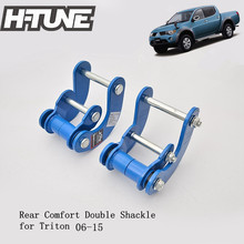 H-TUNE 4x4 Suspension Spring Rear Comfort Double G-Shackle for Triton L200 MK ML 06-15(China)