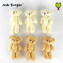 Mr.Froger 12cm Plush Pink Mini Teddy Bears Gifts Soft Toys Animals Flowers Cute Cartoon Dolls DIY Toys For Children Bulk Kids