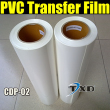 Wholesale PVC heat transfer vinyl film by free shipping with size:0.5x25m per roll CDP-02 WHITE