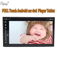 "Android 4.2 Car DVD Player Tablet 7""Double 2Din GPS Navigation BT+WiFi Car PAD MID Tablet Bluetooth Car Radio PC USB/SD/Radio(China)"