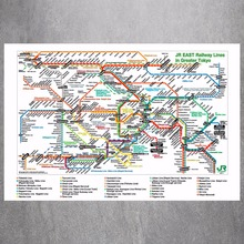 Tokyo East Railway Lines Modern Poster Art Wall Pictures Silk Fabric Printed Painting Room Decoration Home Decor No Frame