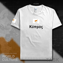 Cyprus men t shirt 2017 jersey nation team tshirt 100% cotton t-shirt gyms clothing tees country sporting flag CYP Cypriot Greek