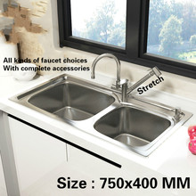 Free shipping Hot sell kitchen sink food grade 304 stainless steel normal double groove 750x400 MM(China)