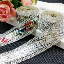 rhinestone tape,colorful trimming,1yard/lot,crystal cake trim crystal rhinestone banding,decorative trim rhinestone cake banding