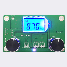 FM Radio Receiver Module Frequency Modulation Stereo Receiving PCB Circuit Board With Silencing LCD Display 3-5V 87.0MHz-108.0MH