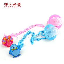 2016 Hotsale Novelty Silicone Pacifier With Chain And Dust Protecting Cover Dummy Baby Nipple Toddler Child Teething